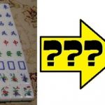 The History of Rummy